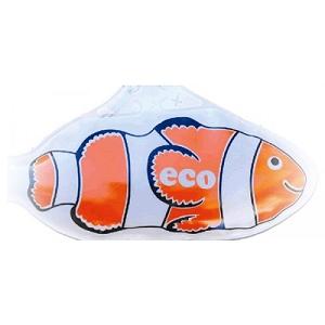 Ecosavr Liquid Solar Fish