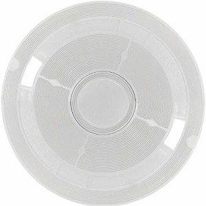 Lid for Pentair Pool Products, Bermuda, 9-1/4 In., White